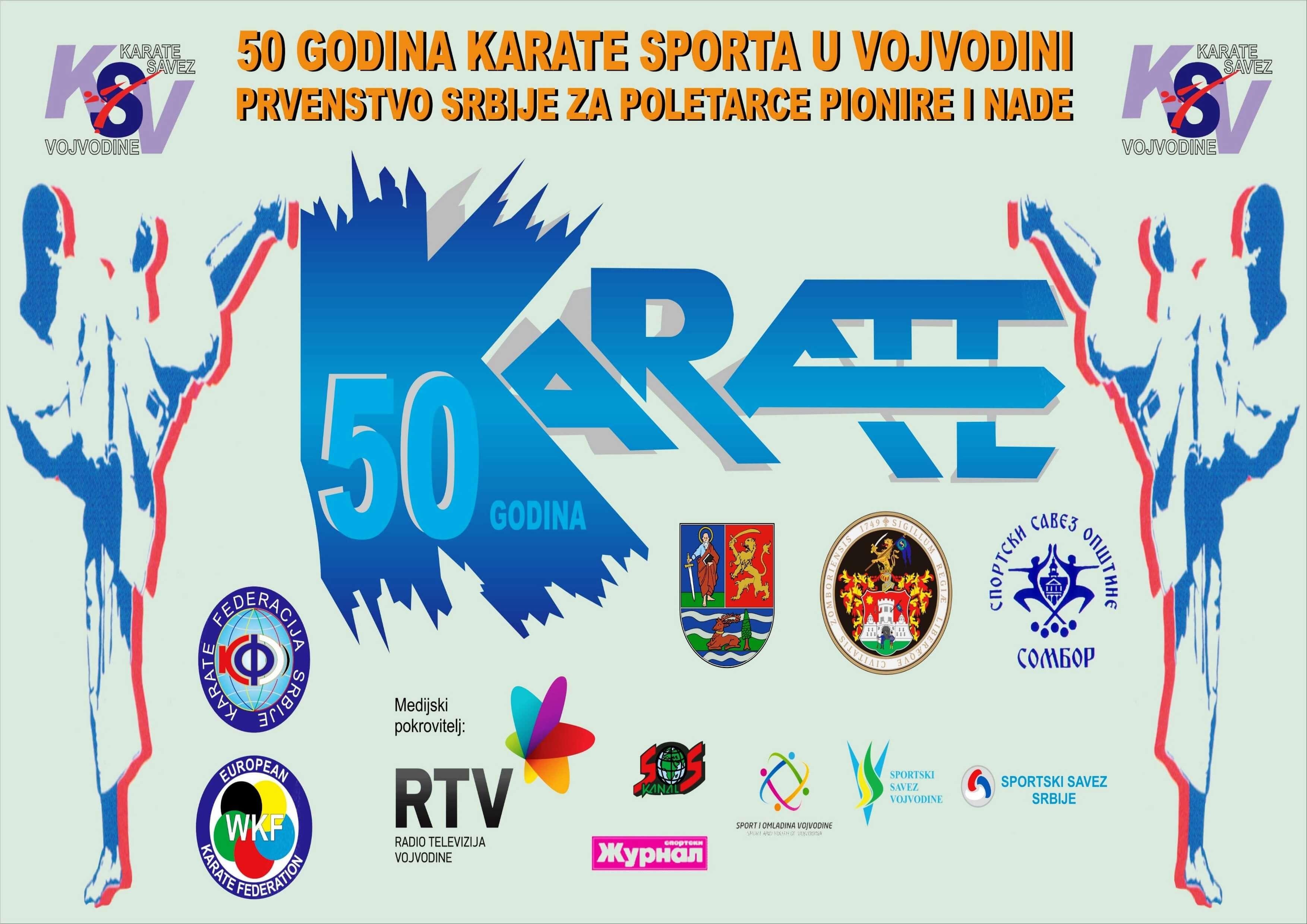 50 година карате спорта у Војводини
