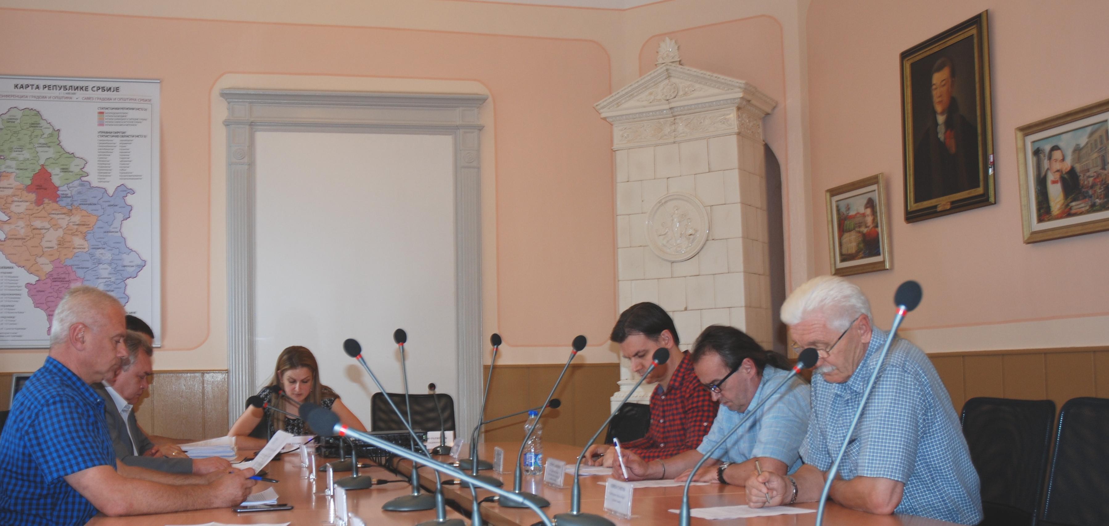 Градско веће - 131. седница