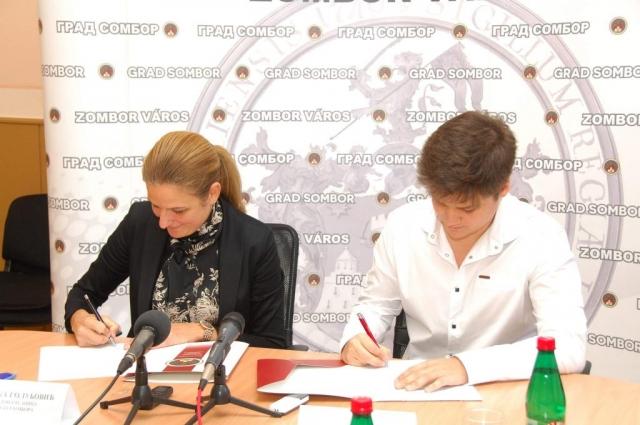 Потписивање уговора