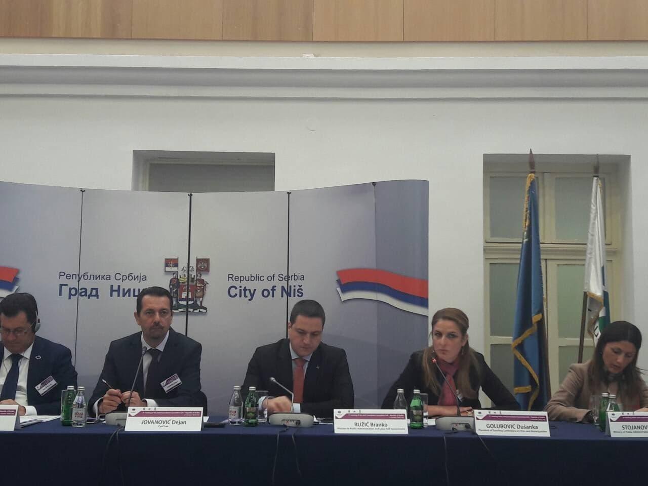 Тема петог заседања Преговори о приступању ЕУ и утицају на локалну самоуправу