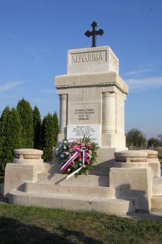 Споменик борцима који су своје животе изгубили у Првом светском рату
