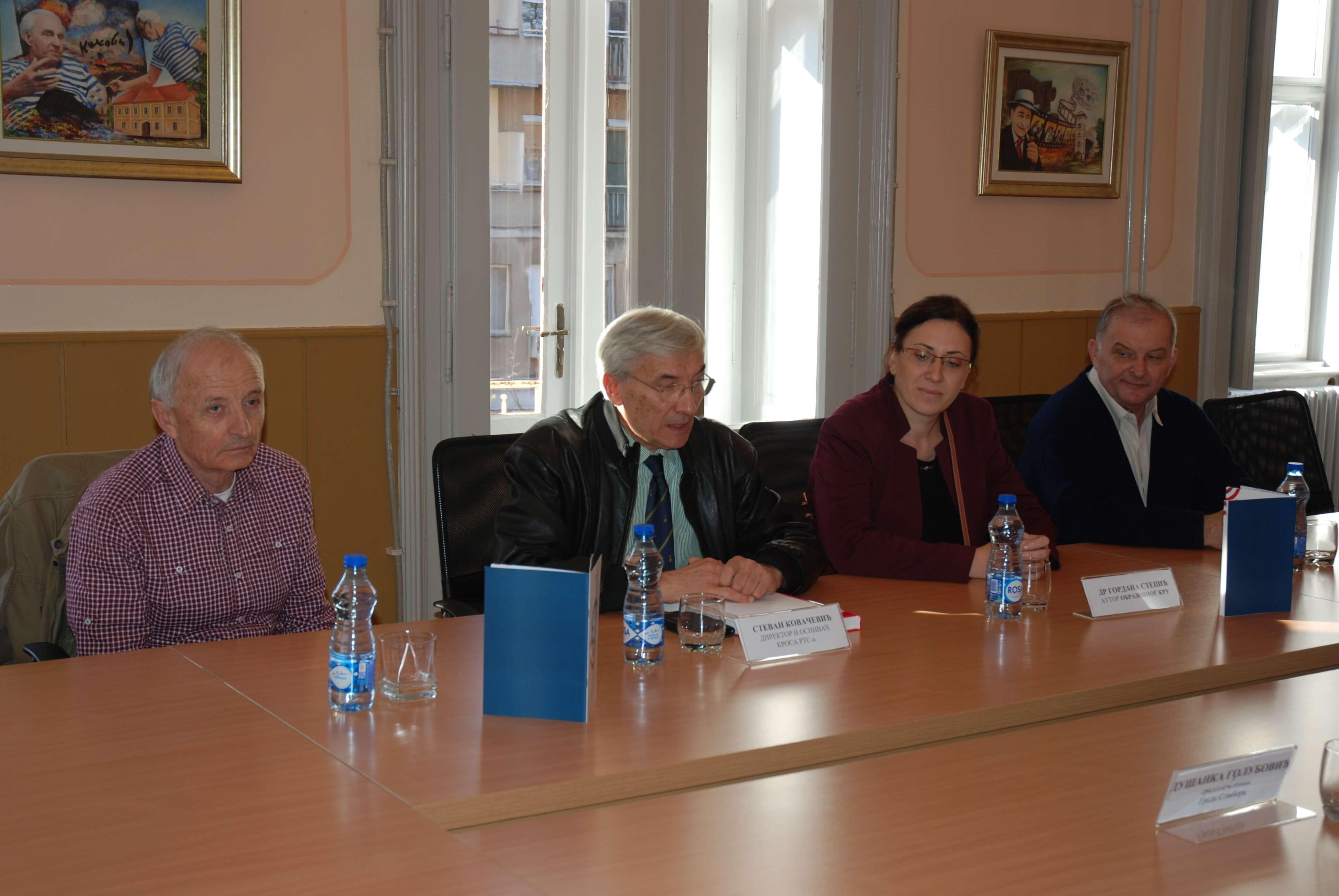 Образложење добитницима награде прочитао Стеван Ковачевић, директор и оснивач Кроса РТС-а