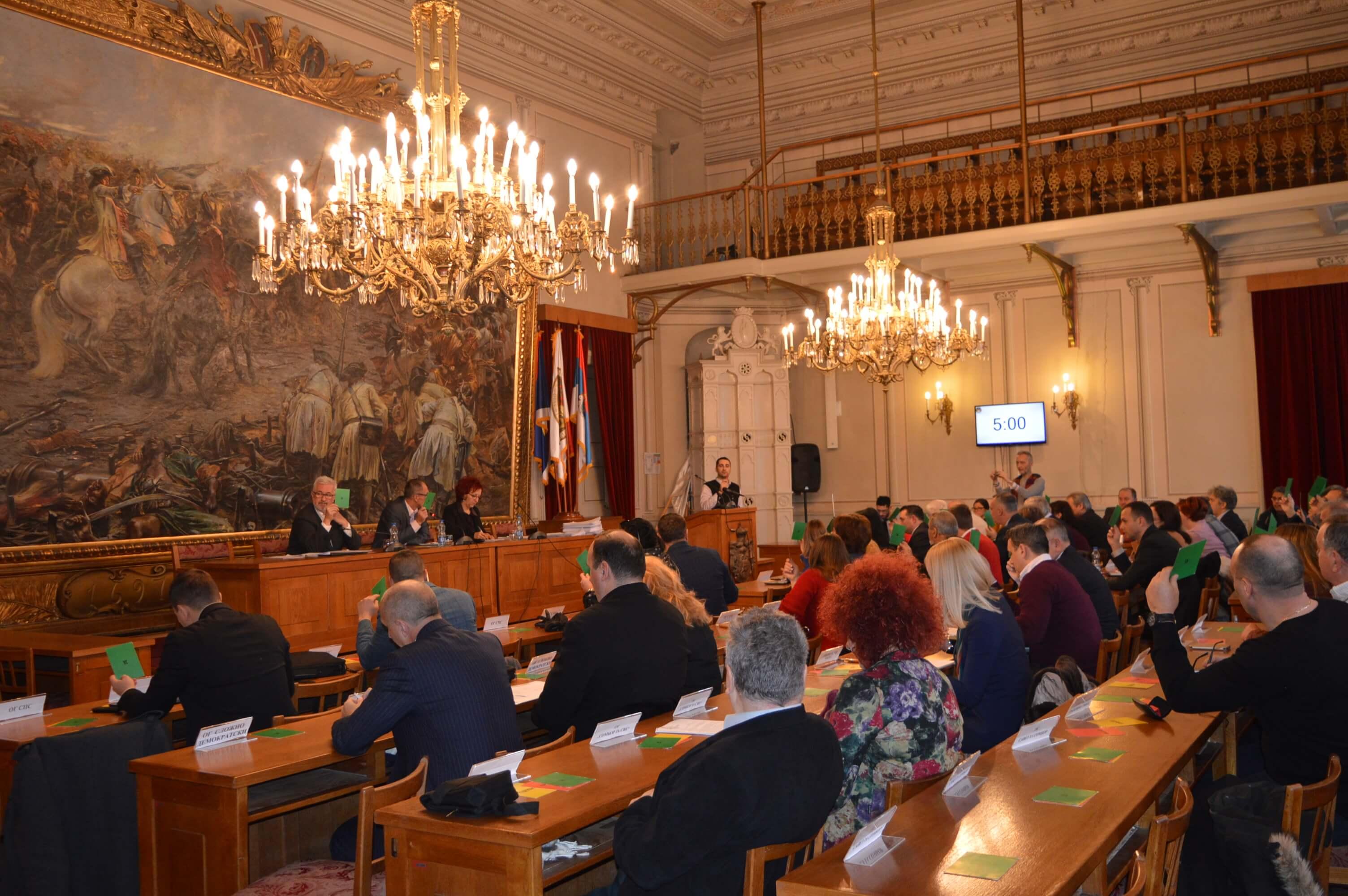 Одборници Скупштине града Сомбора
