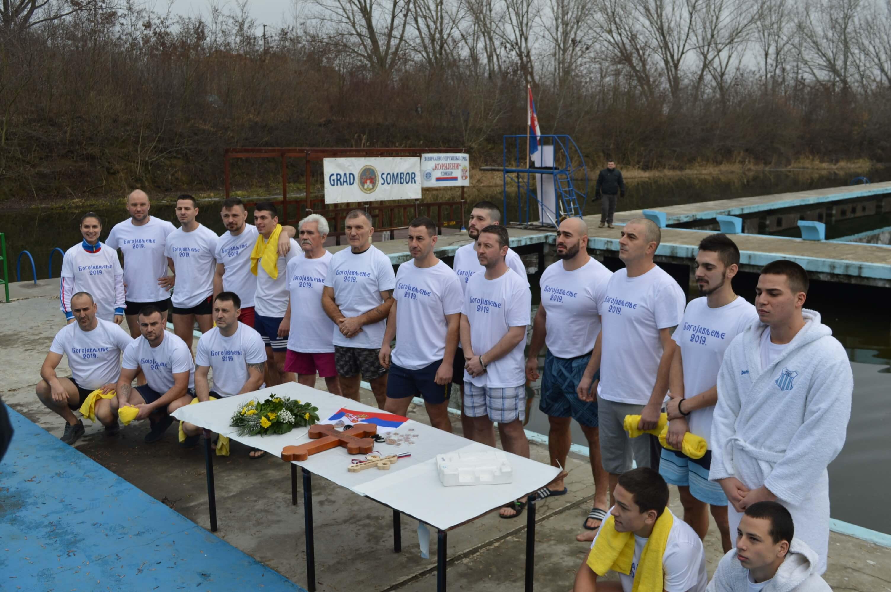 Учесници пливања за Часни крст