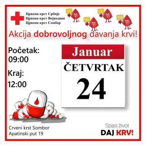 Најава добровољног давања крви