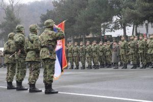 Војска Републике Србије
