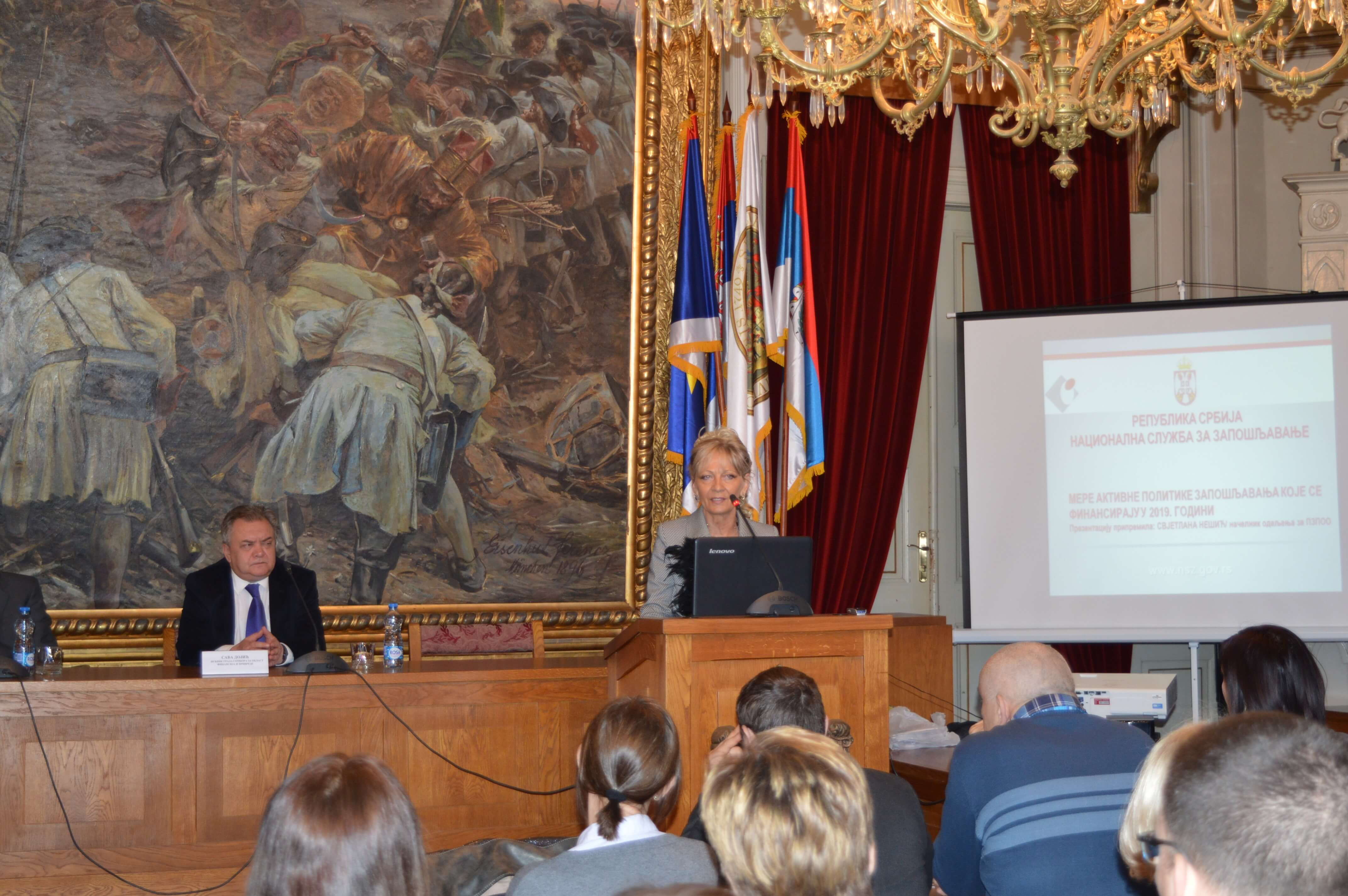 Начелница одељења за ПЗПОО Светлана Нешић је водила презентацију