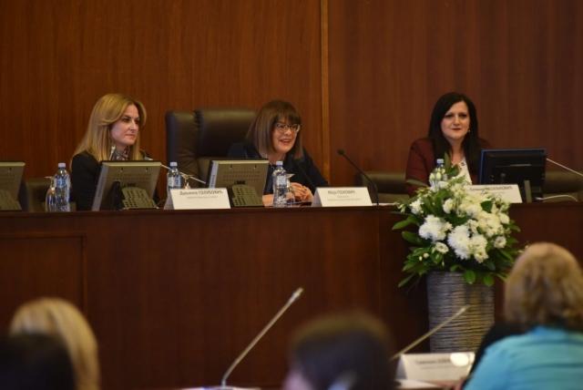 """Конференција """"Жене у политичком животу"""" одржана јеу организацији Женске парламентарне мреже"""