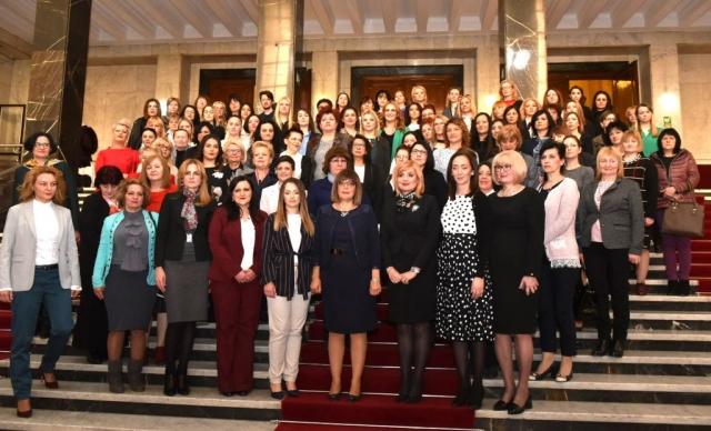 """Учеснице конференције """"Жене у политици"""""""