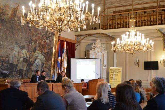 """Завршна конференција пројекта """"Постављање топографских знакова на службеним језицима у граду Сомбору"""""""