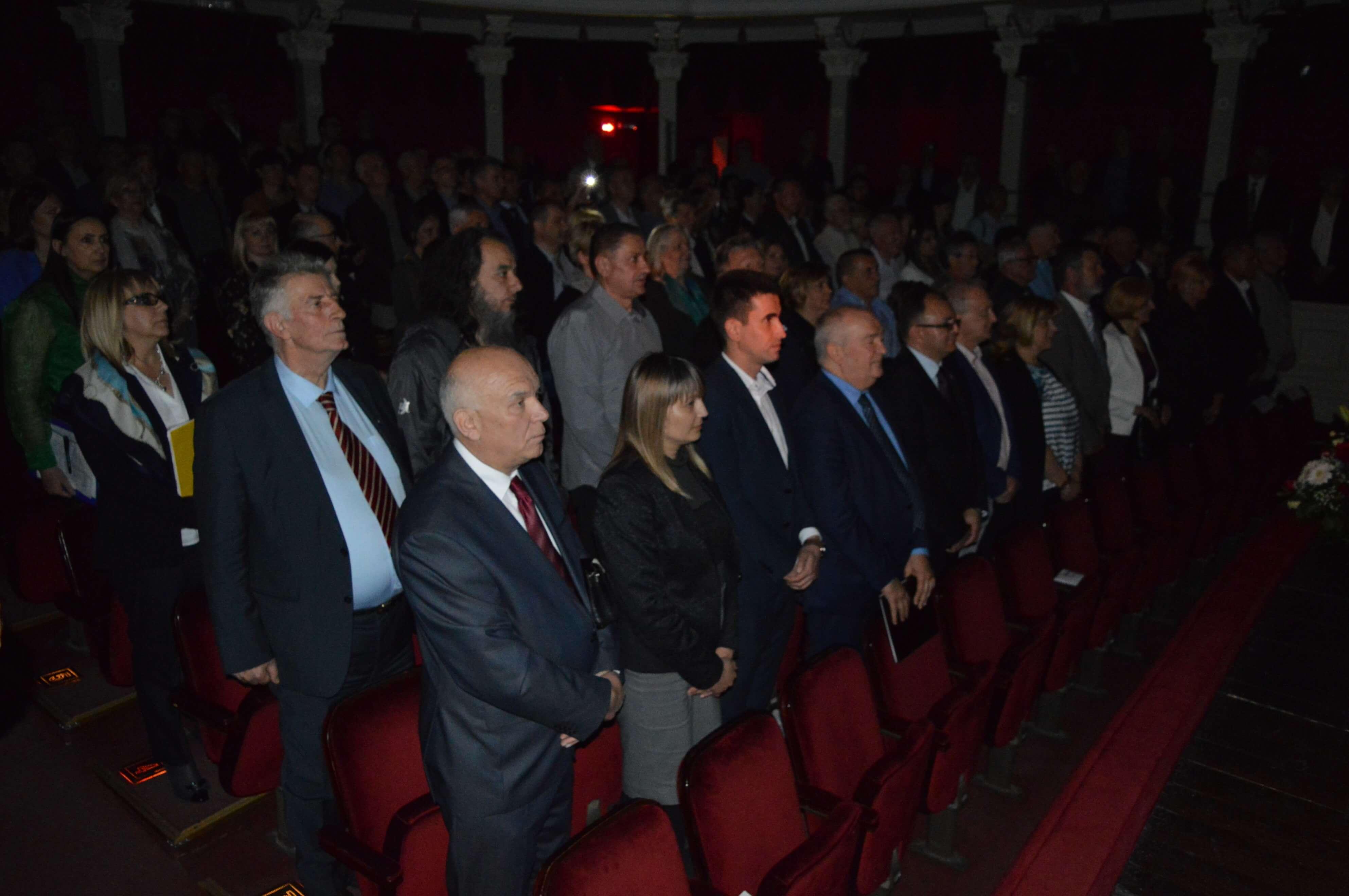 """Марија Драгас из Пројектног бироа """"ДБА"""", Нови Сад, одржала је презентацију"""