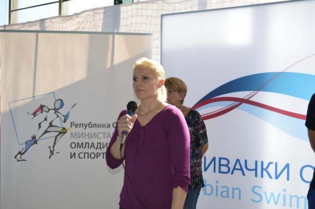 """Приредба поводом дана Школе за основно и средње образовање """"Вук Караџић"""""""