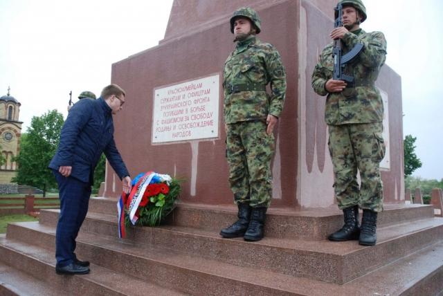 Владимир Подрезов, други секретар Амбасаде Руске Федерације у Србији положио венац на споменик руским борцима
