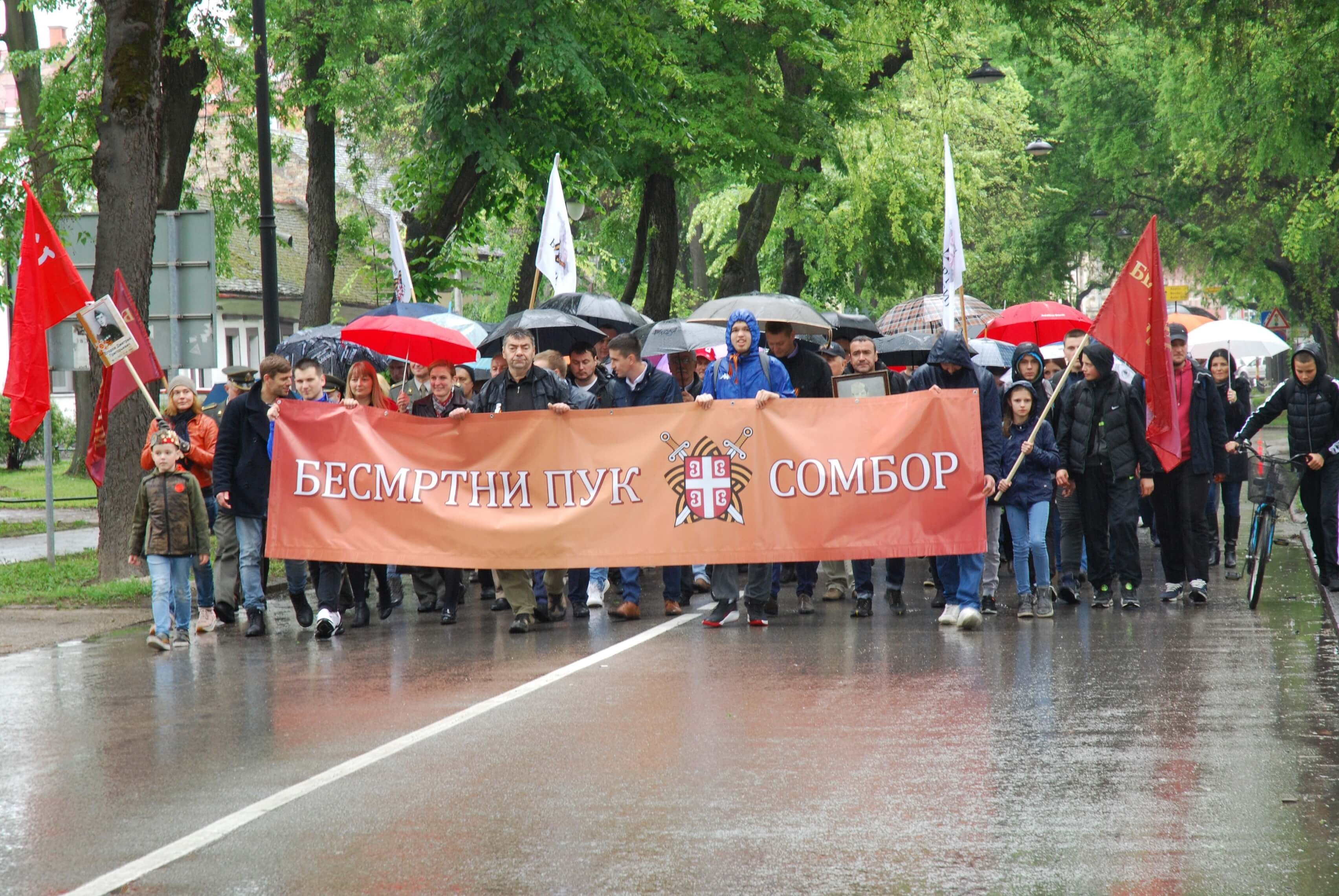 """По први пут град Сомбор се придружио манифестацији  """"Бесмртни пук"""""""
