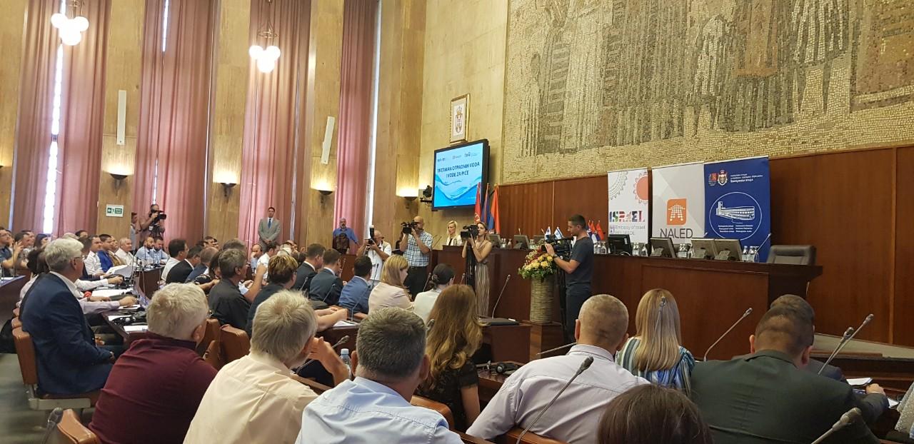Forum je održan pod pokroviteljstvom Pokrajinske vlade, u saradnji sa Ambasadom Izraela i NALEDa