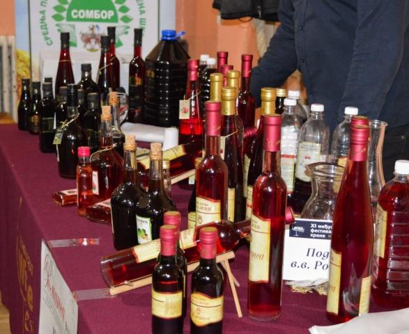 """Раванград вајн фест""- фестивал вина и хране"