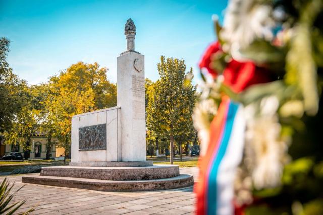 Споменик жртвама фашизма