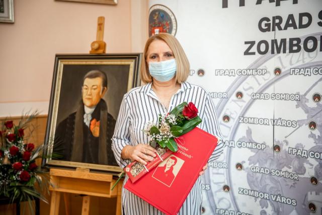 Катарина Наумов