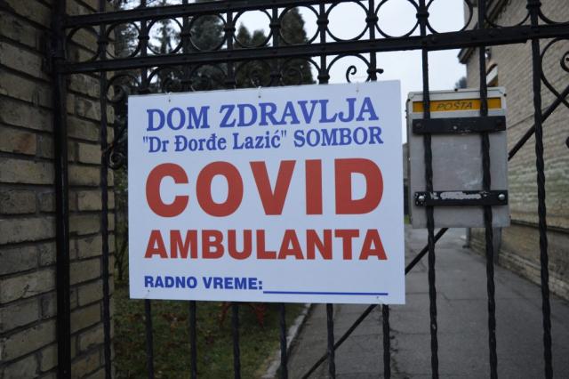 Ковид амбуланта од суботе у улици Мите Поповића
