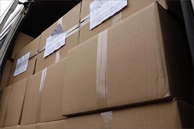 Пакети прехрамбених производа