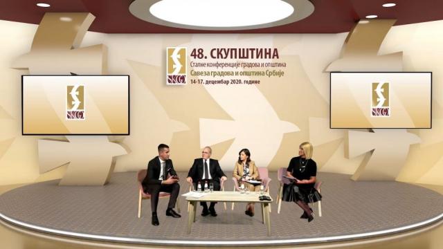 Панел дискусија у оквиру 48. скупа СКГО