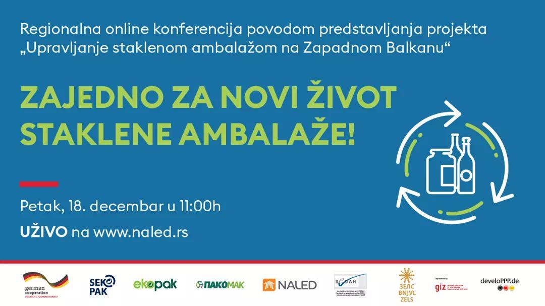 """Пројекат """"Управљање стакленом амбалажом на Западном Балкану"""""""