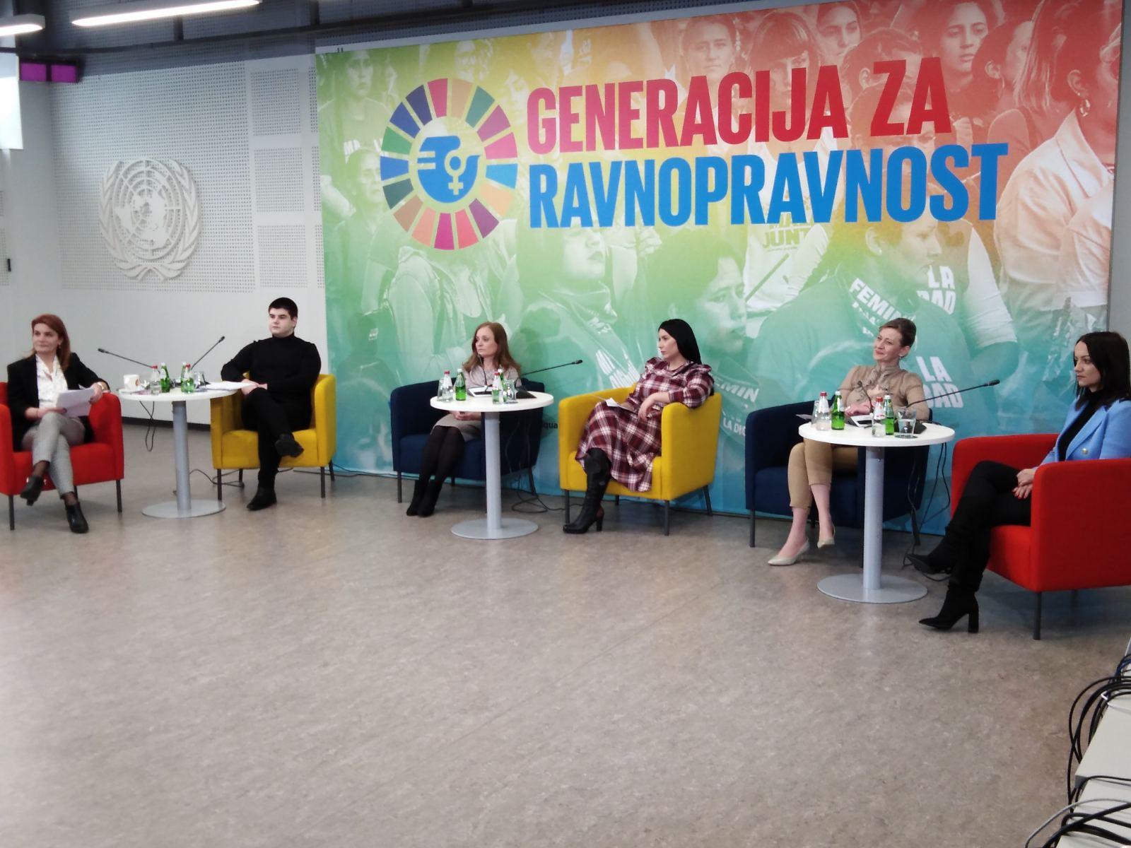 Конференција локалних механизама за родну равноправност